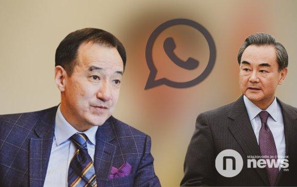 Д.Цогтбаатар сайд Хятадын Гадаад хэргийн сайд Ван И-тэй утсаар ярив