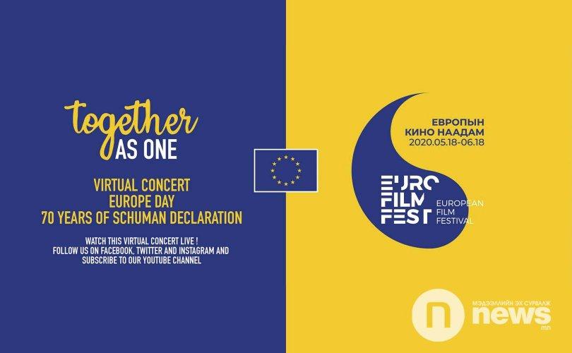 Европын сонгодог хөгжмийн концерт болно