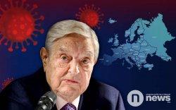 Жорж Сорос: Коронавирус Европын холбоог нурааж магадгүй