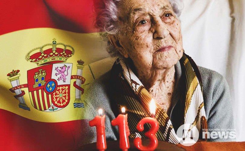 Испани: Коронавирусийн халдвар авсан 113 настай ахмад эдгэрчээ