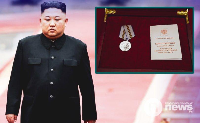 Ким Жон Ун Ялалтын ойн медалиар шагнуулжээ