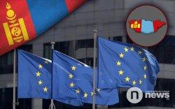 Европын холбоо Монголын ардчилал, хүний эрхийн талаарх тайланг танилцуулав