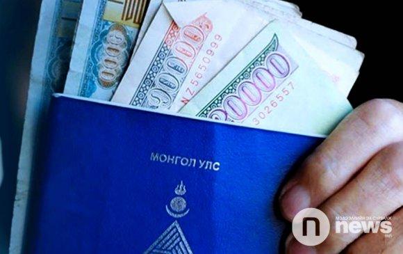 Монгол төр 72 төрлийн халамж үзүүлдэг