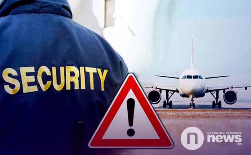 Нигерийн Засгийн газар Их Британийн онгоцыг саатуулжээ