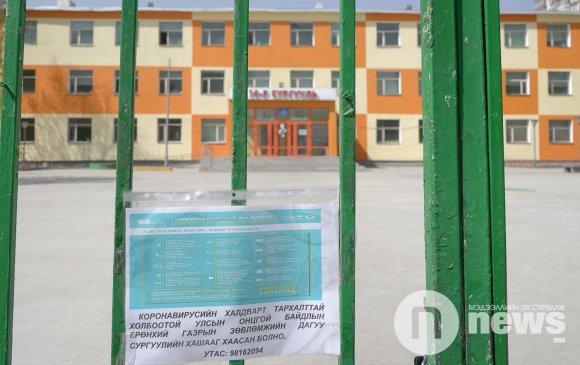 2020 онд 105 боловсролын байгууллагын барилга барина
