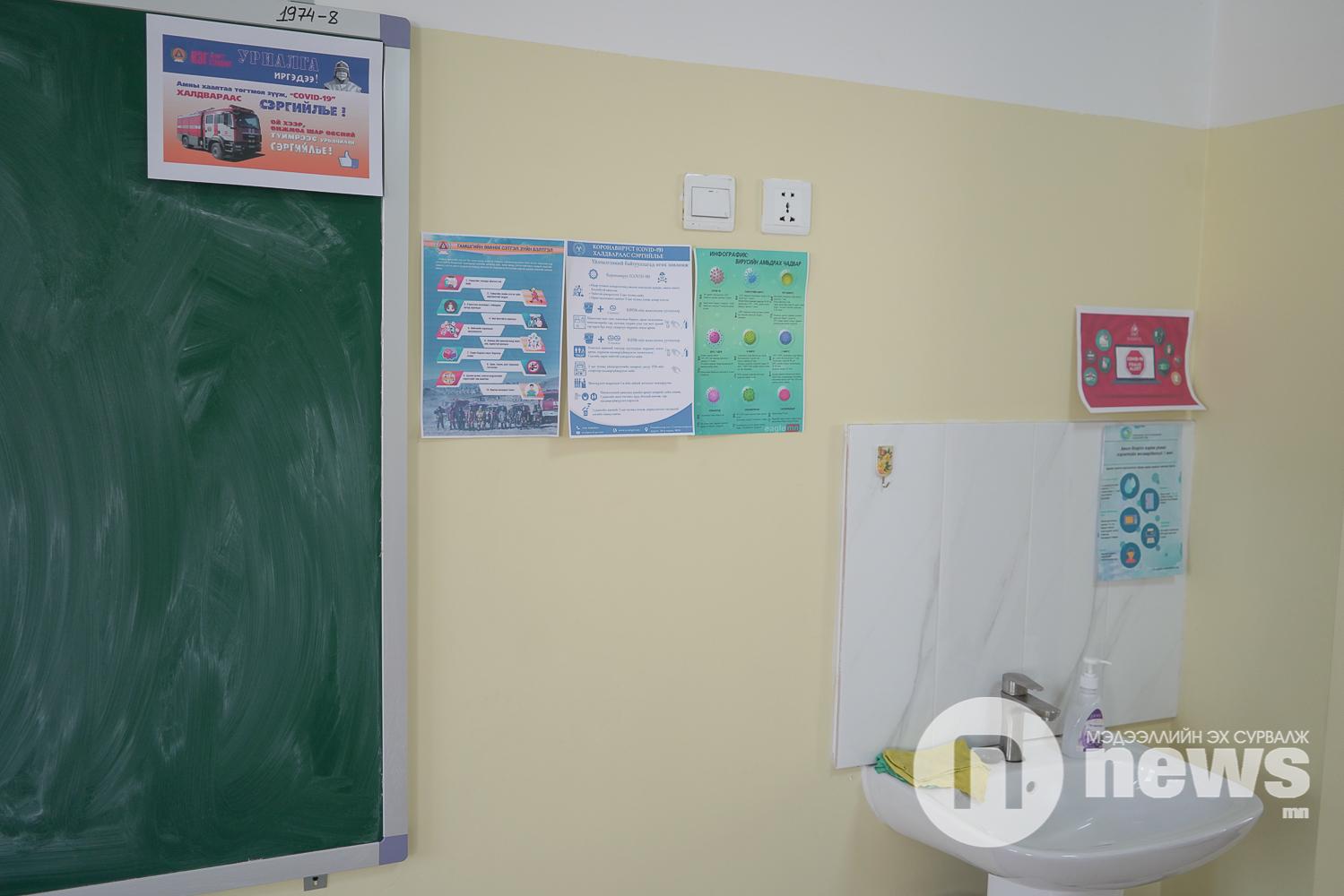 Сургууль 3, 14, 50 давтлага сурвалжлага (22 of 25)