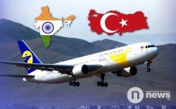 Турк, Энэтхэг улс руу тусгай нислэг үйлдэнэ