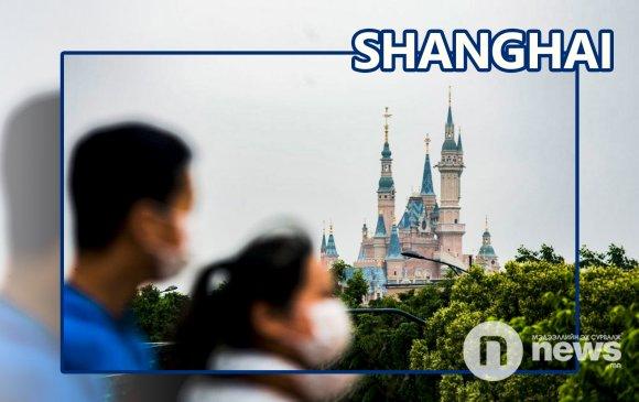 Шанхайн Диснейлэндийг нээж туршина