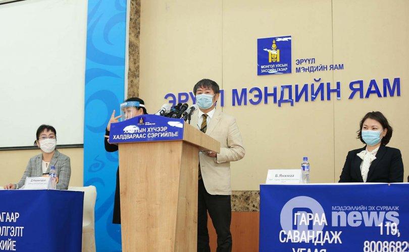 ЭМЯ: 600 сорьцод шинжилгээ хийхэд коронавирус илрээгүй