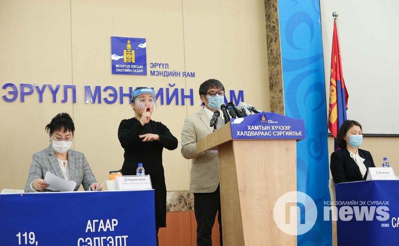 """""""Хоёр орос, гурван монгол эдгэрч, дараагийн шатны сувилалд шилжлээ"""""""