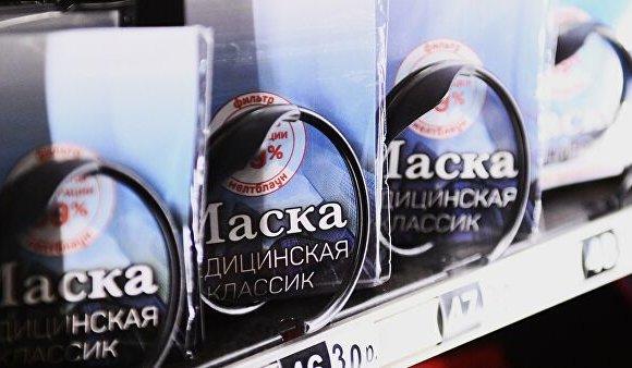 Амны хаалт үйлдвэрлэгч компанийг Москвагийн захиргаа худалдан авчээ