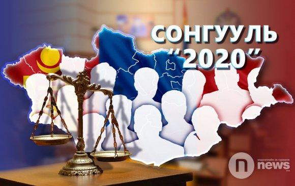 Сонгуулийн сурталчилгаа өнөөдөр 00:00 цагаас албан ёсоор нээгдэнэ