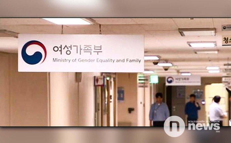 Өмнөд Солонгост порно үзвэл шоронд хорино