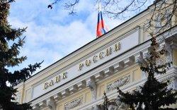 Орост инфляцийн түвшин нэмэгдэнэ гэсэн таамгийг Төв банк хийлээ