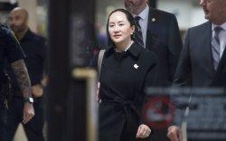 """Канадын шүүх """"Huawei""""-н захирлыг суллаж магадгүй"""