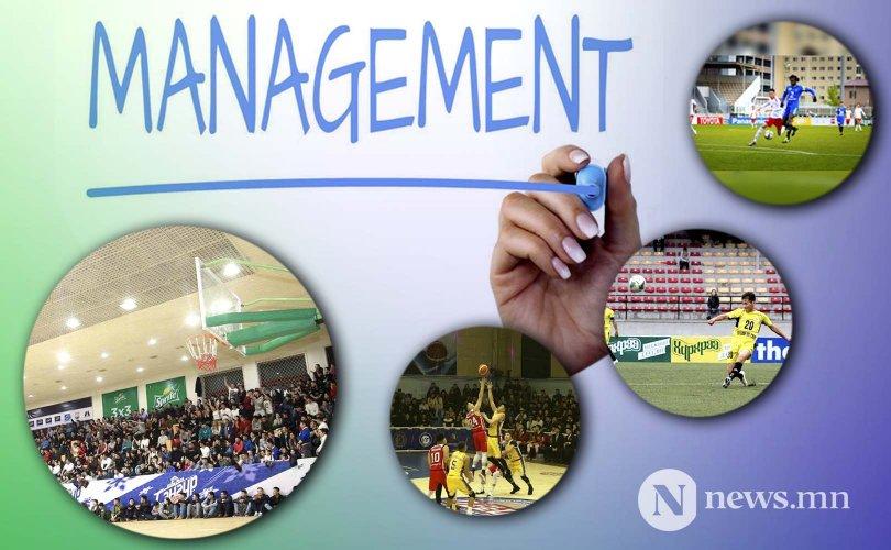 Монголын спортод ил тод, зөв менежмент хэрэгтэй