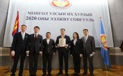 """""""Шинэ Монгол Улсыг бүтээхийн төлөөх сонгууль байх болно"""""""