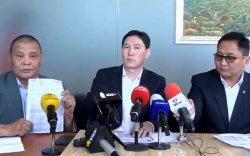 Монголын хуульчдын холбоо хууль зөрчиж байна гэв