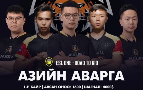 Монголын Tiger баг цахим спортын Азийн аварга боллоо