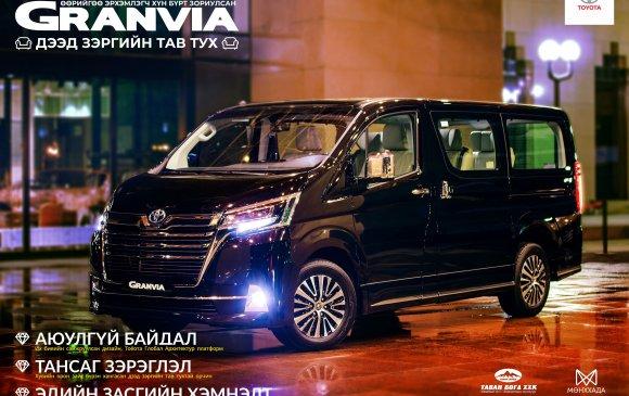 Тансаг зэрэглэлийн Toyota Granvia албан ёсоор худалдаанд гарлаа