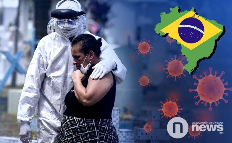 Covid-19: Бразилд 13 мянга гаруй шинэ тохиолдол бүртгэгдэв
