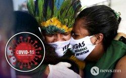Covid-19: АНУ, Бразилд 30-40 мянга гаруй шинэ тохиолдол хоногт бүртгэгдэв