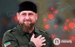 Covid-19: Чечений удирдагч эмнэлэгт хүргэгджээ