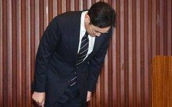 """""""Samsung""""-ийн захирал олон нийтээс уучлалт гуйжээ"""