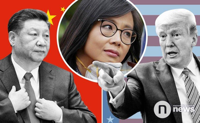 Трамп: Чи энэ асуултаа Хятад улсаас асуу!