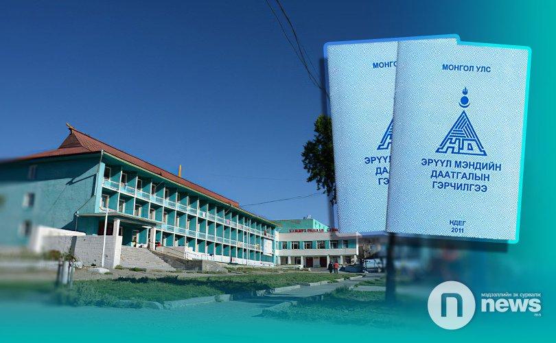 ЭМД-аар сувиллын газарт 250 мянган төгрөгийн хөнгөлөлт эдэлнэ