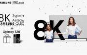 Samsung 8К, S20-ыгхосоор нь PC mall-оос