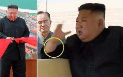 Ким Жон Уны баруун бугуйн дээрх тэмдэг юуг өгүүлэв?