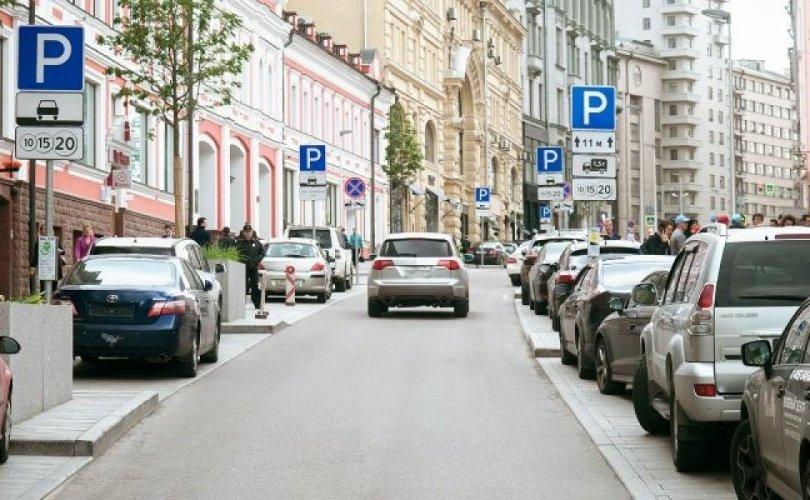 Хотын төвийн авто зогсоолуудыг нэгдсэн менежментэд оруулж эхэллээ