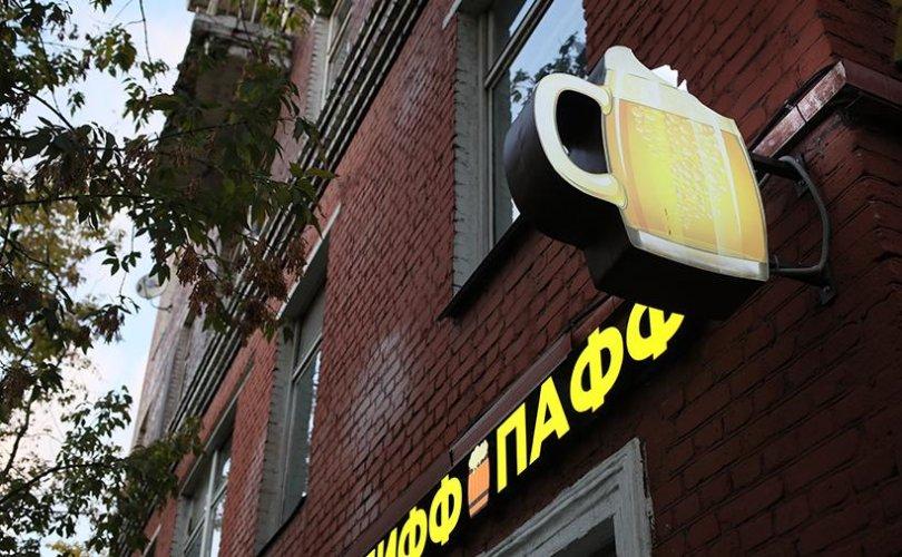 ОХУ: Орон сууцны байранд согтууруулах ундаа худалдаалахыг хориглолоо