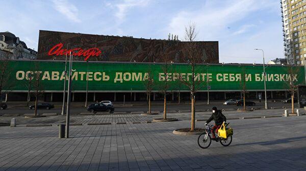 Москвагийн эдийн засгийн 15 хувь нь зогсонги байна
