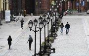 Москва хотын хөл хориог зургадугаар сарын 14 болтол сунгалаа