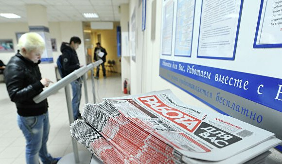 Оны сүүл гэхэд Орост ажилгүйдэл 7-10 хувиар нэмэгдэнэ