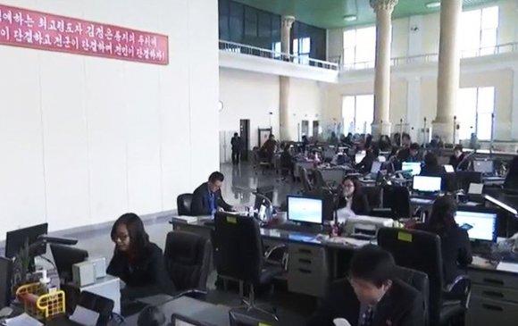Хойд Солонгосын банкируудыг мөнгө угаасан хэрэгт буруутгав