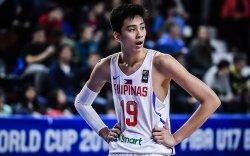 """Филиппин хүү Кай Сотто """"NBA G League""""-тай гэрээ байгуулжээ"""