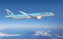 """""""Korean Air"""" ирэх сараас Улаанбаатарын нислэгээ сэргээнэ"""