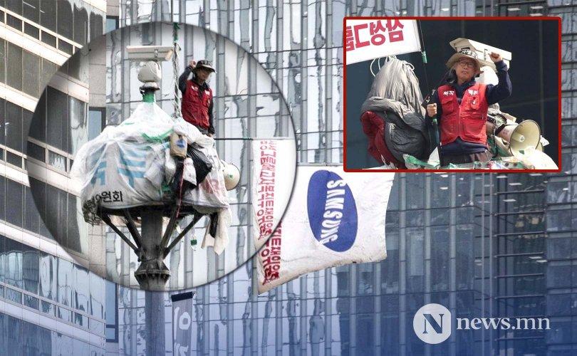 """""""Samsung""""-ийг эсэргүүцэн, 25 метр шон дээр нэг жил амьдарч буй Ким Ён Хи"""