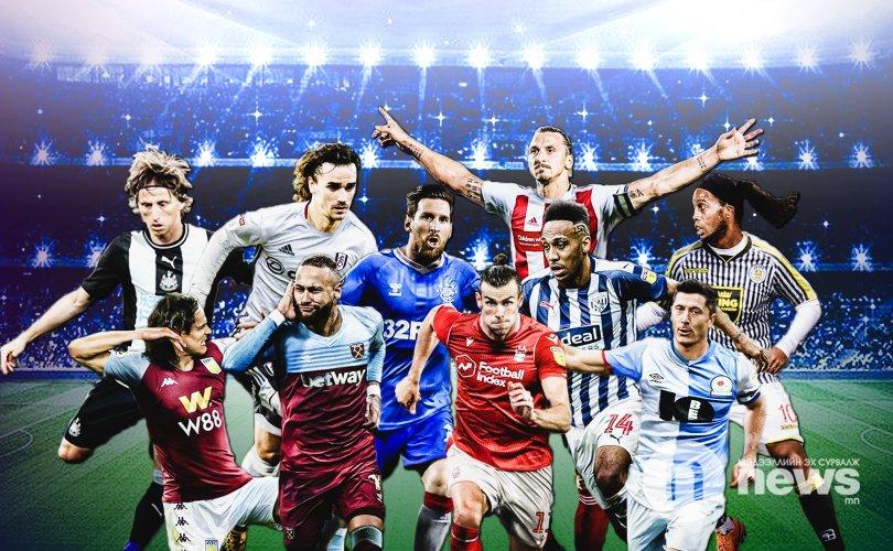 Л.Месси, Роналдиньо нарт Шотландын хөлбөмбөгийг аврах боломж байжээ