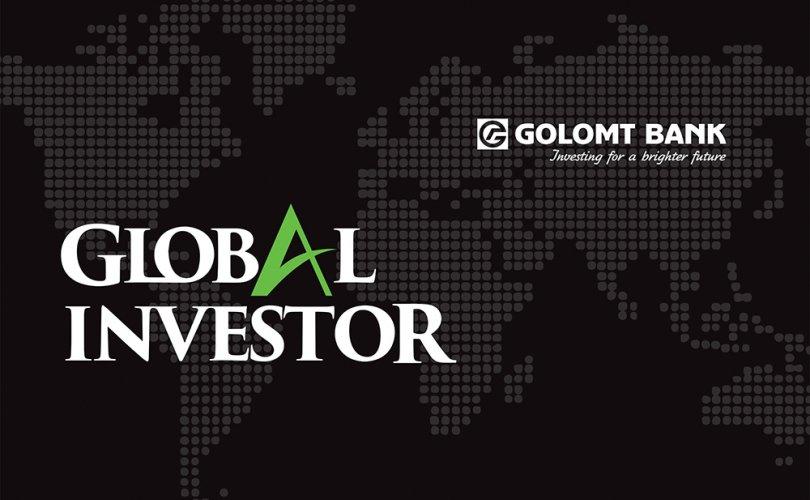 """""""Global Investor 2020"""" сургалтад таныг урьж байна"""