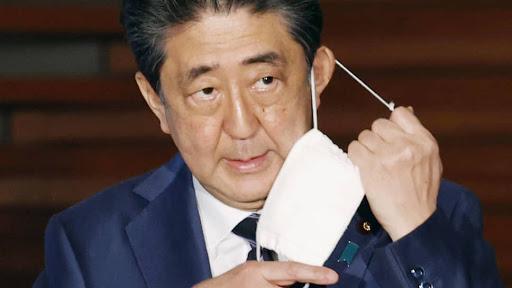 Япон улс хөл хориогоо хугацаанаасаа өмнө цуцаллаа