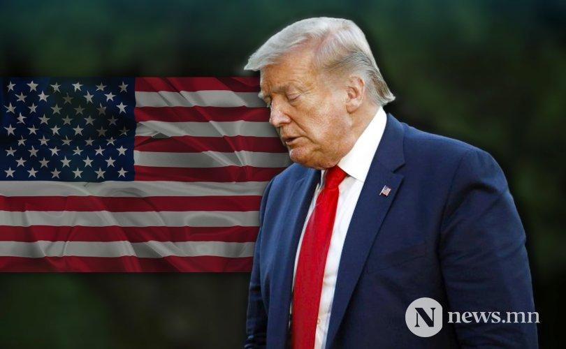 АНУ-д удирдагч хэрэгтэй байхад Трамп нуувчиндаа тухлав