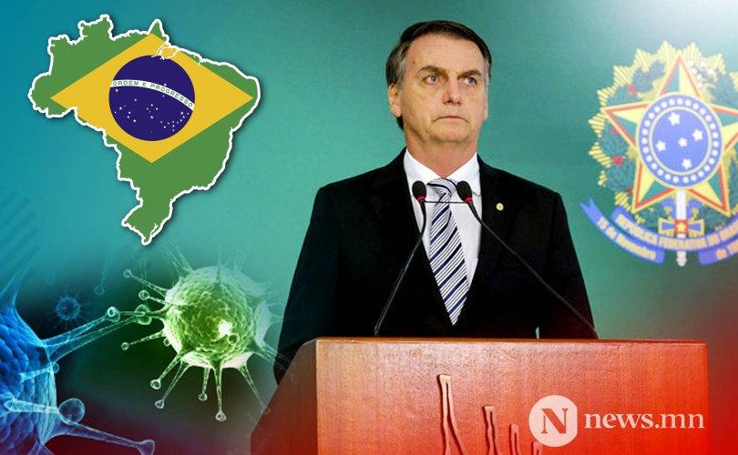 Бразил улс коронавирусийн тоо баримтаа зарлахаа зогсоолоо