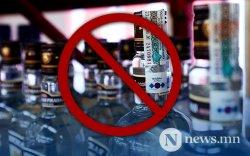 Гурав хоног согтууруулах ундаа худалдахыг хориглолоо