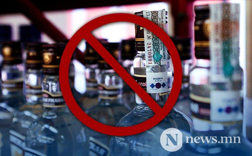 НОК: Бүх төрлийн пиво, виног градус заахгүйгээр худалдана