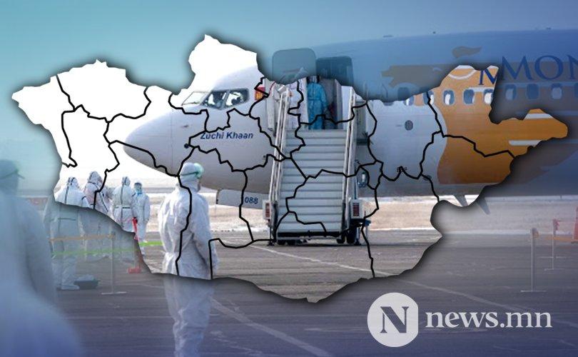 Сөүл-Улаанбаатар чиглэлийн үүргийн онгоц газардлаа