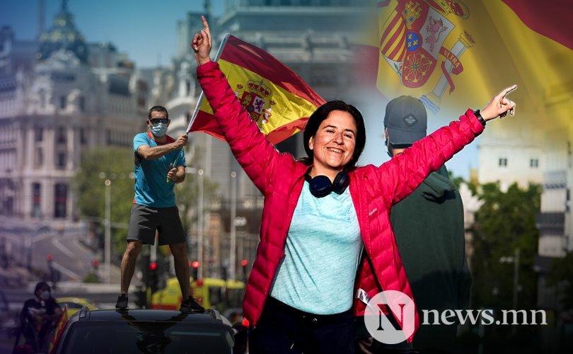 Испанид гурван сарын дараа онц байдлыг цуцаллаа